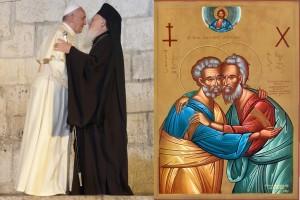 François et Bartholomée au Saint-Sépulcre / Icône de Sts Pierre et André, fondateurs des Eglises de Rome et de Constantinople, offerte par Athénagoras à Paul VI en 1964