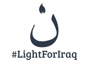 LightForIrak