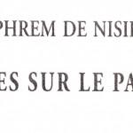 Les versets et les lignes, Éphrem de Nisibe.