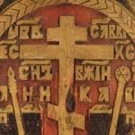 Augustin, La Passion du Seigneur – Vendredi Saint