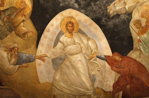 Chora church museum : Resurrection fresco