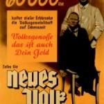 Euthanasie et Etat-nazi